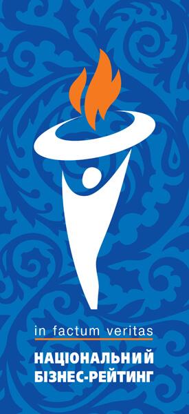 logo-NBR_ua