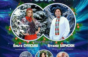 STAR AND ENERGETIC NEW YEAR'S EVE IN ROMANTIC SPA HOTEL!