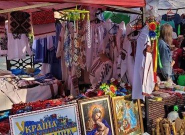 Празднование Дня Независимости в Карпатах