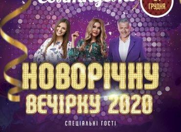 Романтик приглашает на Новый Год в Карпатах 2020. Праздничная программа. Бенкет. Цены.