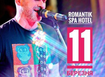 Міжнародний жіночий день та концерт Арсенена Мірзояна у Карпатах, Romantik Spa Hotel